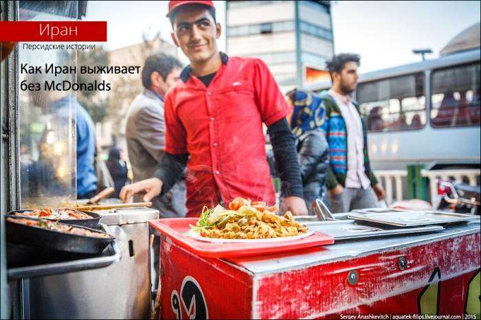 Как Иран выживает без McDonalds (16 фото)