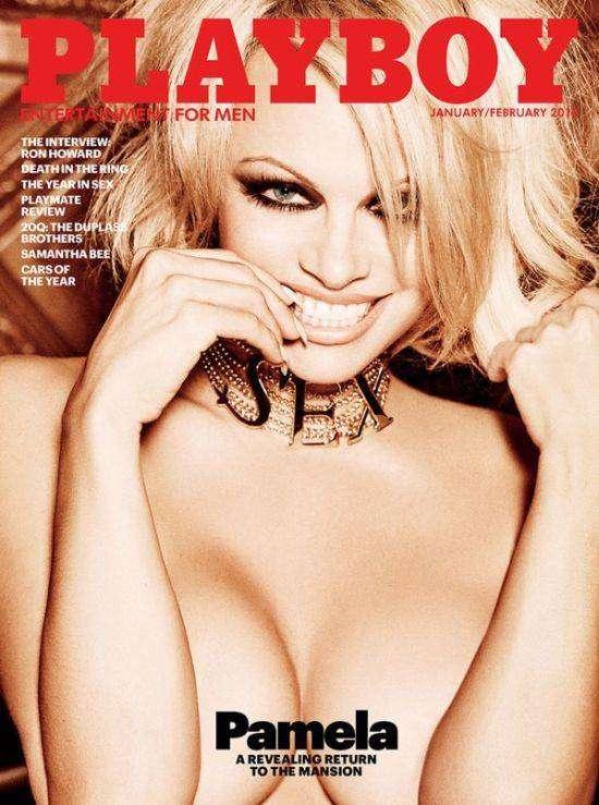 Последнюю эротическую обложку журнала Playboy украсит фото Памелы Андерсон (8 фото)