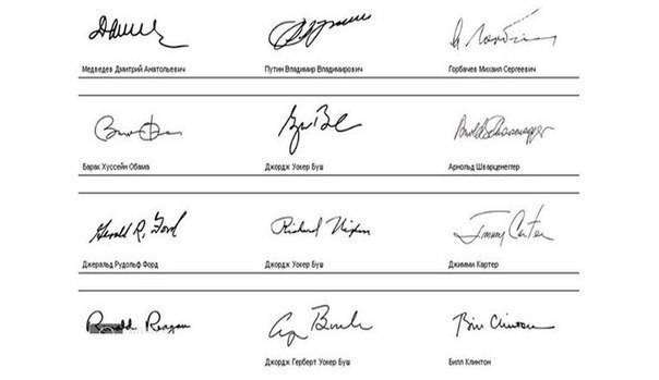 На заметку! Как определить характер человека по его подписи?