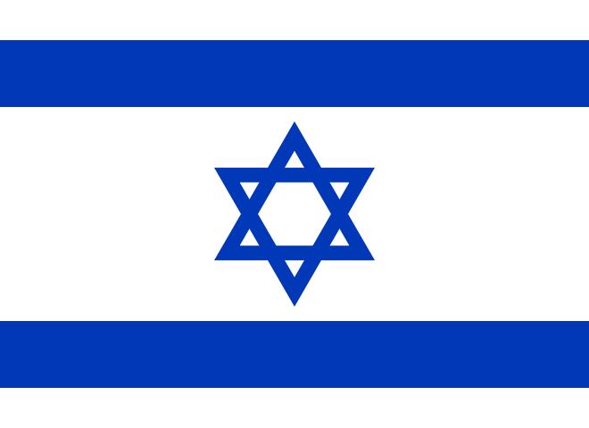 Израиль моими глазами, или То, что не напишут в путеводителе