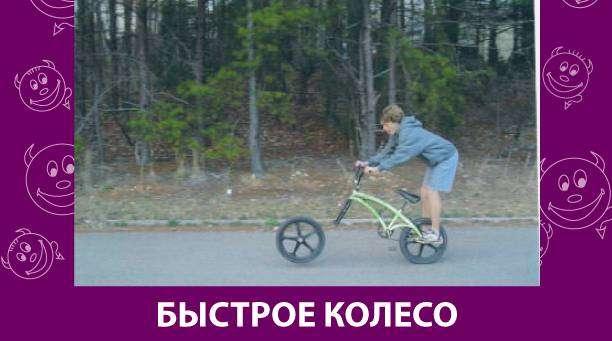 Приколняшка 534 #юмор #приколы #смешные картинки