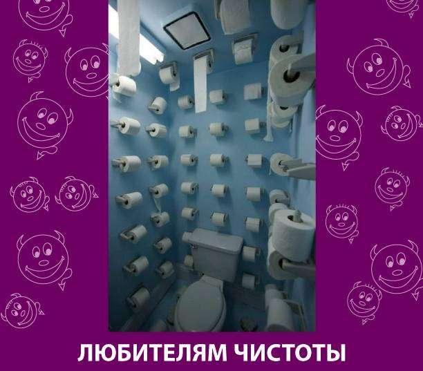 Приколняшка 525 #юмор #приколы #смешные картинки