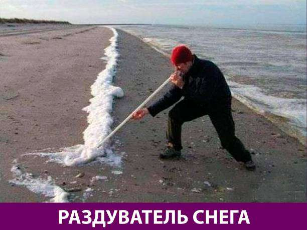 Приколняшка 580 #юмор #приколы #смешные картинки