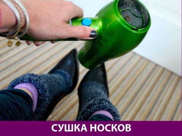 Приколняшка 538 #юмор #приколы #смешные картинки