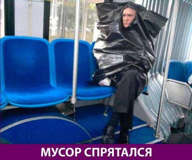 Приколняшка 582 #юмор #приколы #смешные картинки