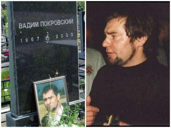 10 российских знаменитостей, которые умерли от наркотиков (11 фото)