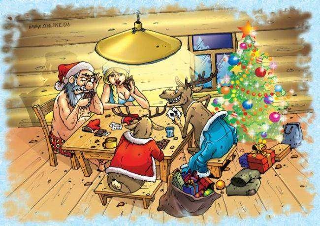 Веселые новогодние озорные карикатуры )