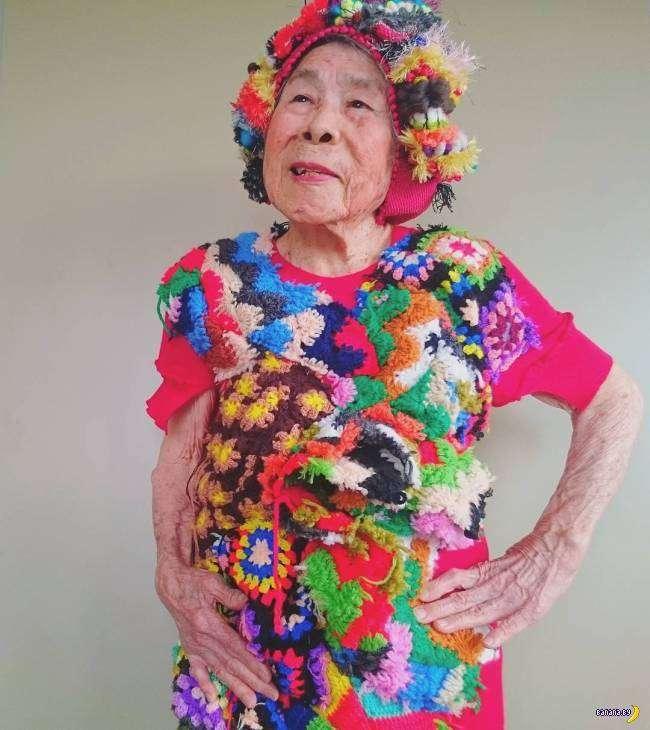 Бабушка-няшка