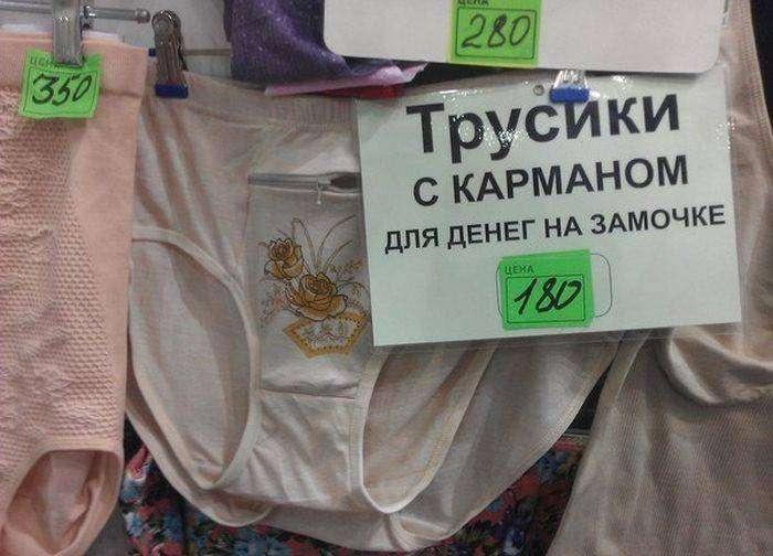 Чертовски прикольные фото на 11.01.2016г (144 фото)
