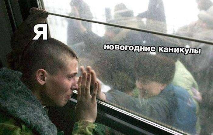 Чертовски прикольные фото на 12.01.2016г (126 фото)