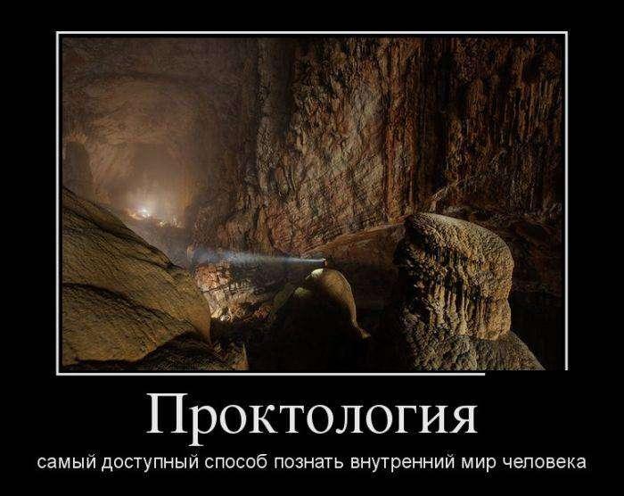 Демотиваторы на 15.01.2016г (30 фото)