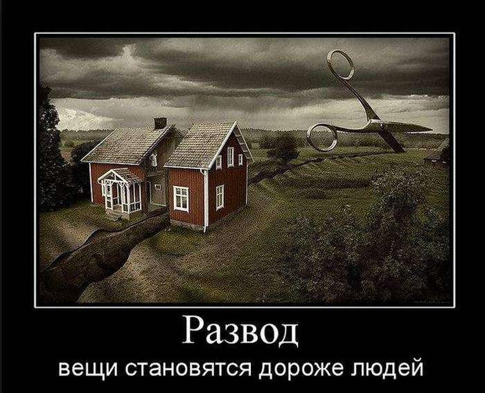 Демотиваторы на 15.01.2016г ч.2 (30 фото)