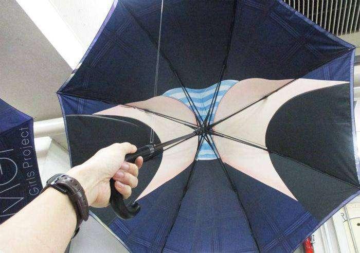 Оригинальный зонт из Японии с секретом (3 фото)