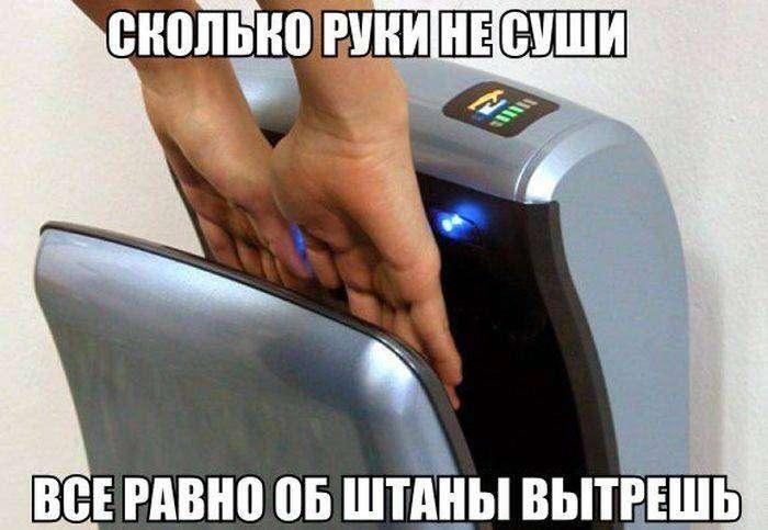 Чертовски прикольные фото на 19.01.2016г (127 фото)