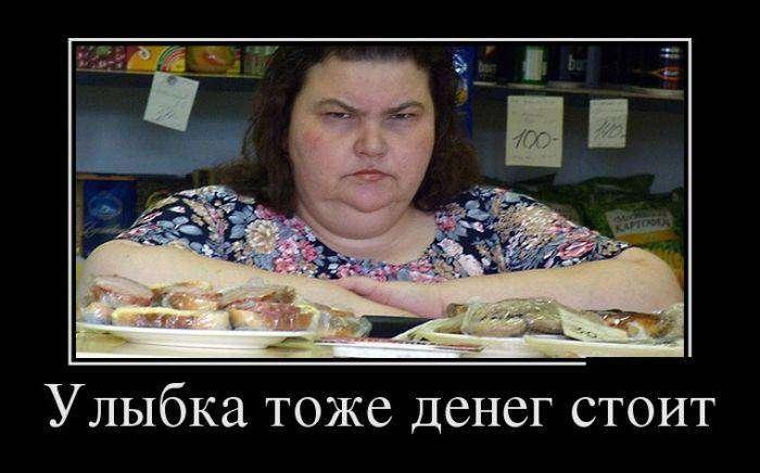 Демотиваторы на 21.01.2016г (30 фото)