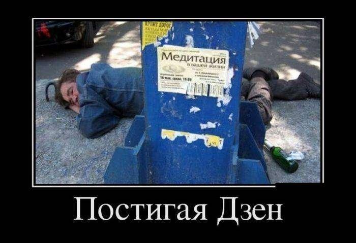 Демотиваторы - 611