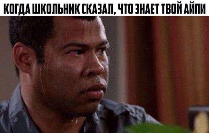 Чертовски прикольные фото на 25.01.2016г (120 фото)