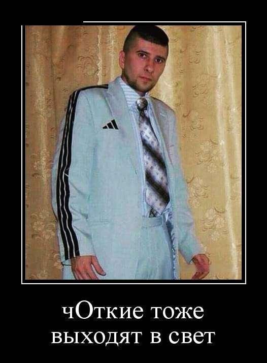 Демотиваторы на 25.01.2016г (30 фото)