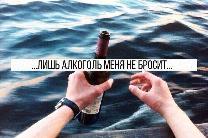 Чертовски прикольные фото на 26.01.2016г (107 фото)