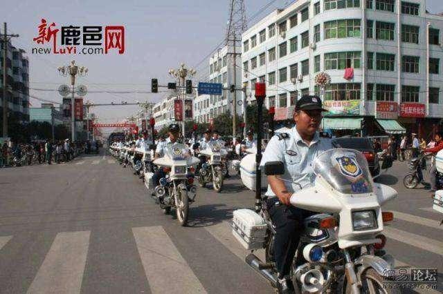 Китайские преступники (20 фото)