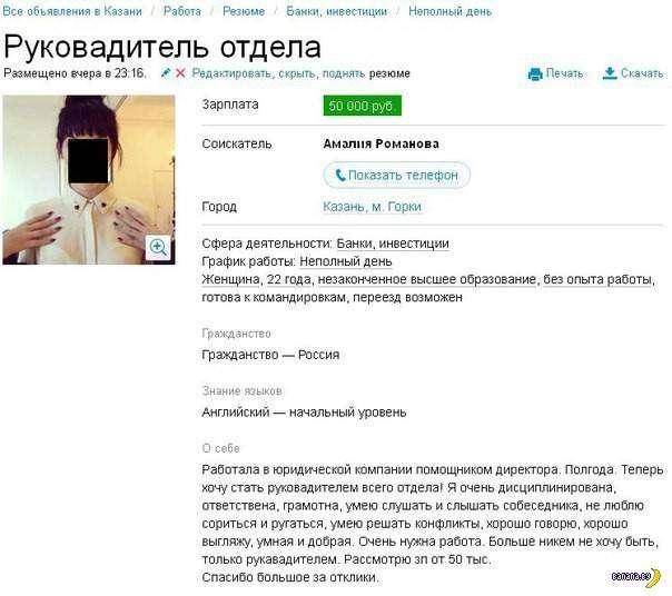 Анекдоты дня 29.01.2016