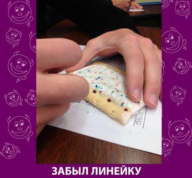 Приколняшка 540 #юмор #приколы #смешные картинки