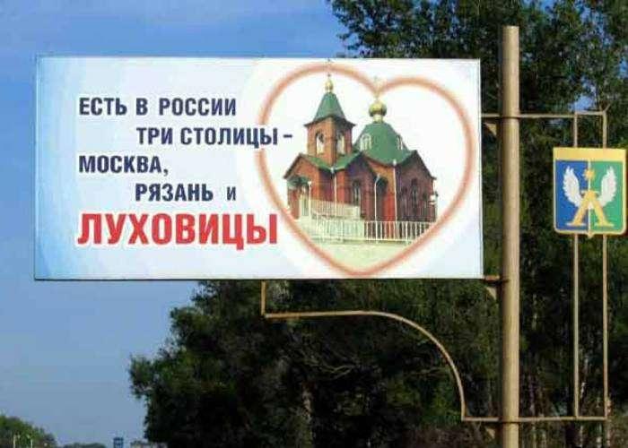 Третья столица России.