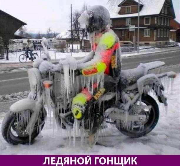 Приколняшка 547 #юмор #приколы #смешные картинки