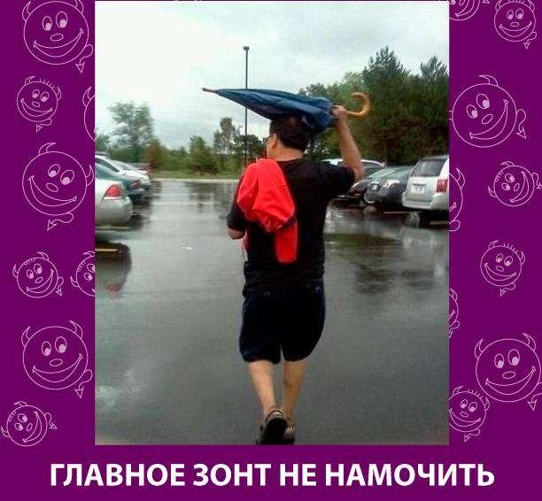 Приколняшка 548 #юмор #приколы #смешные картинки