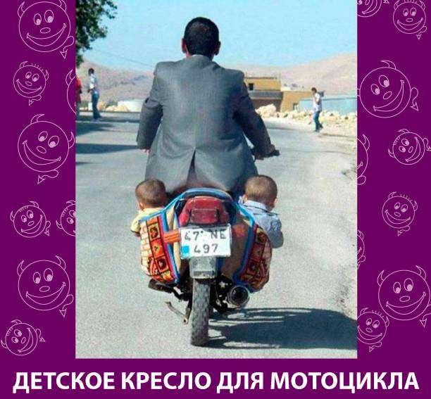 Приколняшка 594 #юмор #приколы #смешные картинки