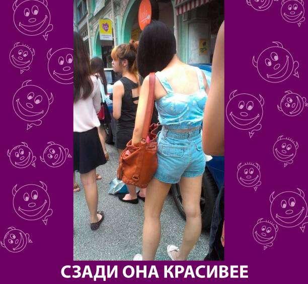 Приколняшка 554 #юмор #приколы #смешные картинки