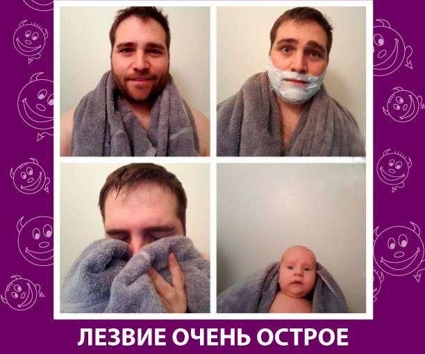 Приколняшка 561 #юмор #приколы #смешные картинки