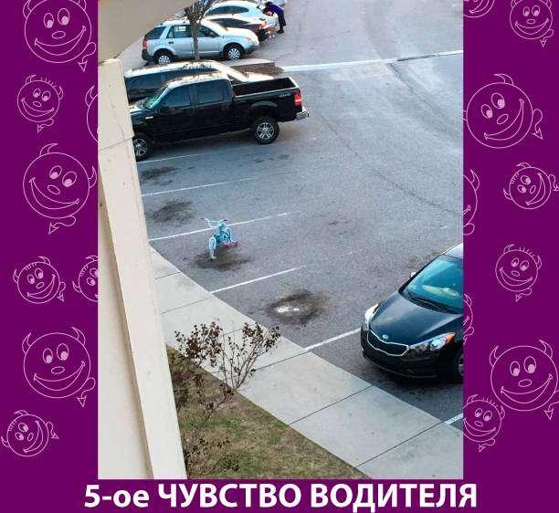 Приколняшка 606 #юмор #приколы #смешные картинки