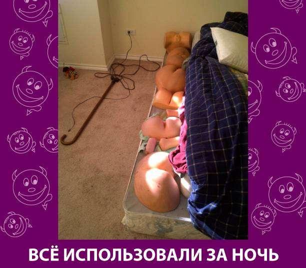 Приколняшка 565 #юмор #приколы #смешные картинки