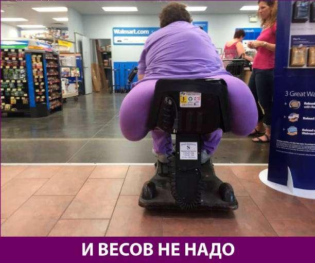 Приколняшка 572 #юмор #приколы #смешные картинки