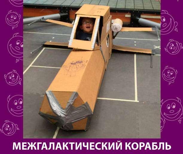 Приколняшка 567 #юмор #приколы #смешные картинки