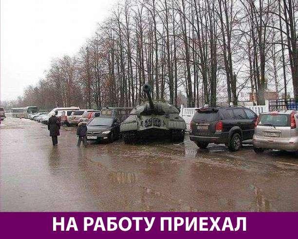 Приколняшка 621 #юмор #приколы #смешные картинки
