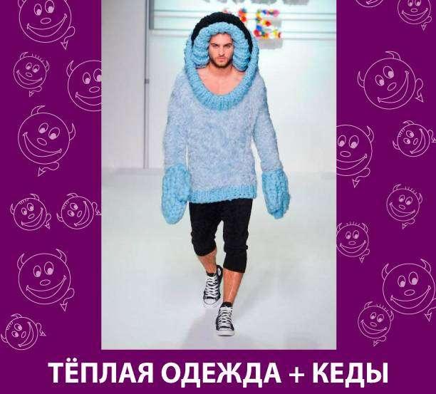 Приколняшка 627 #юмор #приколы #смешные картинки