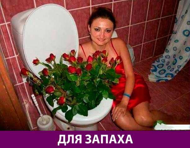 Приколняшка 631 #юмор #приколы #смешные картинки