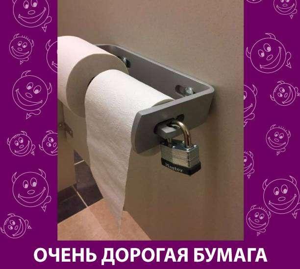 Приколняшка 632 #юмор #приколы #смешные картинки