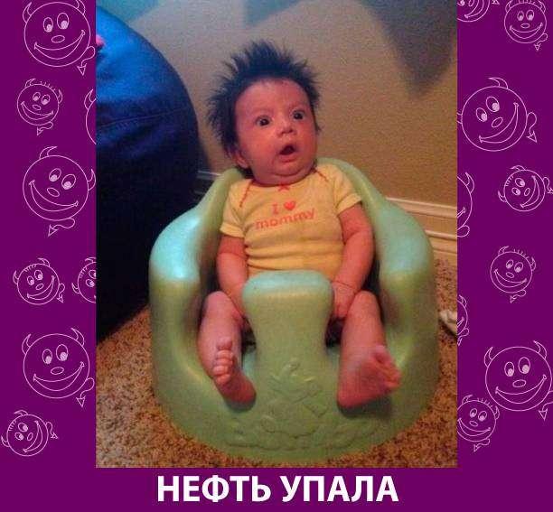 Приколняшка 634 #юмор #приколы #смешные картинки