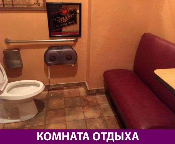 Приколняшка 640 #юмор #приколы #смешные картинки