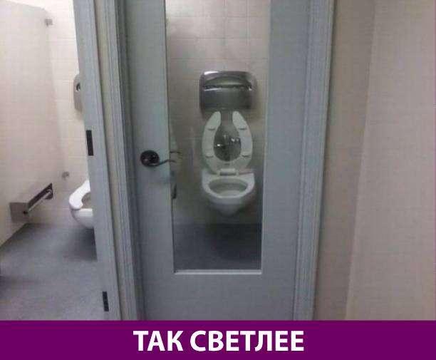 Приколняшка 641 #юмор #приколы #смешные картинки