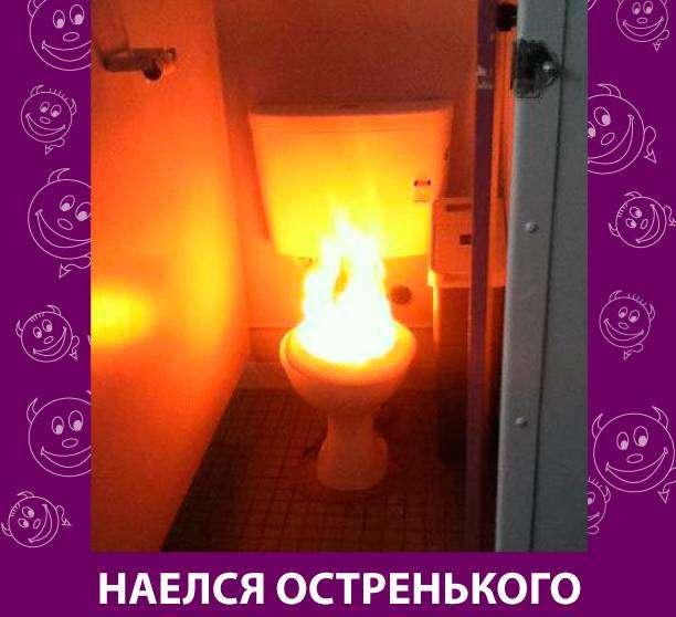 Приколняшка 652 #юмор #приколы #смешные картинки
