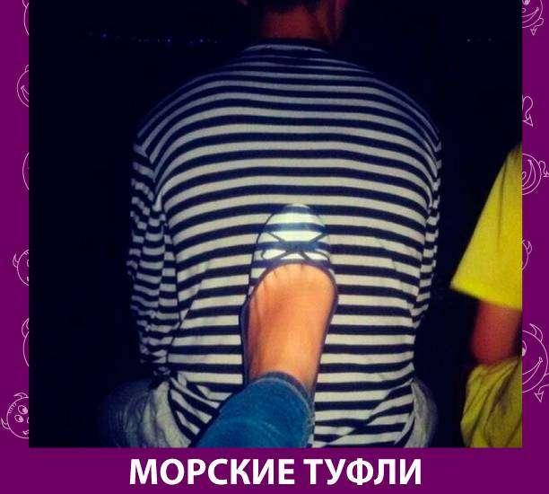 Приколняшка 655 #юмор #приколы #смешные картинки