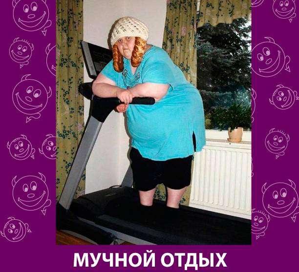 Приколняшка 660 #юмор #приколы #смешные картинки