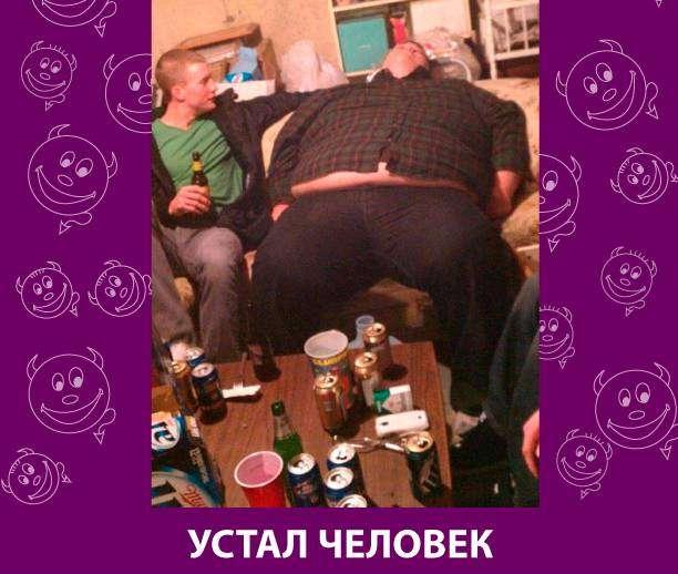 Приколняшка 664 #юмор #приколы #смешные картинки