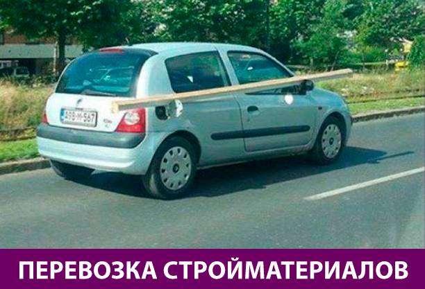 Приколняшка 667 #юмор #приколы #смешные картинки