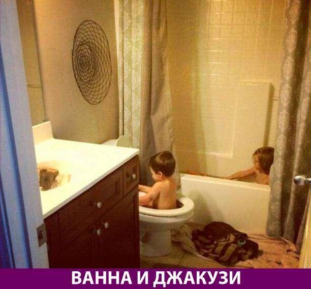 Приколняшка 671 #юмор #приколы #смешные картинки