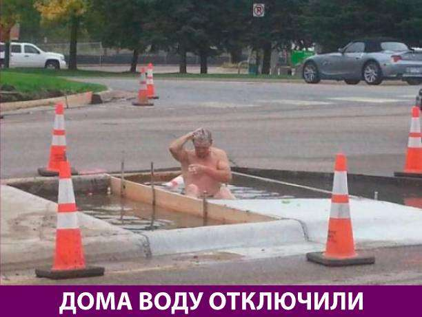 Приколняшка 672 #юмор #приколы #смешные картинки